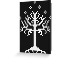 Pixel Tree of Gondor (White) Greeting Card