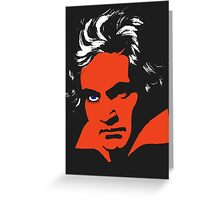 A Clockwork Orange. Beethoven. Greeting Card