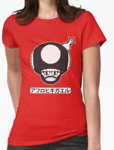 AfroToad Icon (full) Womens Fitted T-Shirt