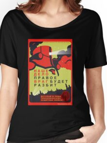 Pacific Rim: Our Cause is Just Women's Relaxed Fit T-Shirt