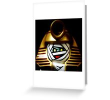 The Legend of the Egyptian Mummy Greeting Card