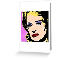The Baby Jane Collection Greeting Card