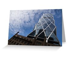 Lines, Triangles and Cloud Puffs - Hearst Tower in Manhattan, New York City, USA Greeting Card