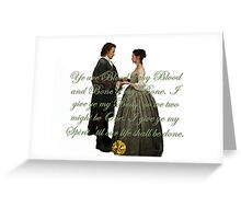 Outlander Wedding Vow Greeting Card