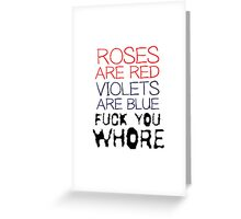 Funny Mens Humour Comedy Ironic Crass Fuck Greeting Card