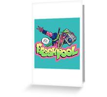 Fresh Pool (cool colors) Greeting Card