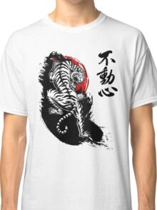 Japanese Tiger with Fudoshin Kanji Classic T-Shirt