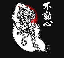 Japanese Tiger with Fudoshin Kanji (white) Unisex T-Shirt