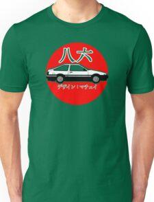 hachi roku Unisex T-Shirt