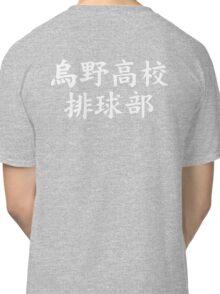 Karasuno Volley Ball Club Haikyuu Kanji Vector Classic T-Shirt