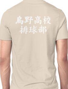 Karasuno Volley Ball Club Haikyuu Kanji Vector Unisex T-Shirt