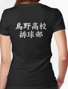 Karasuno Volley Ball Club Haikyuu Kanji Vector Womens Fitted T-Shirt