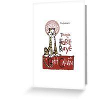 Tigre Raye Shirt Greeting Card
