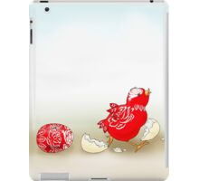 Tale of an Easter Egg iPad Case/Skin