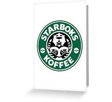 Starboks Koffee 2.0 Greeting Card