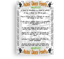 Ancient Chinese Proverbs Canvas Print