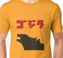 Godzy Unisex T-Shirt