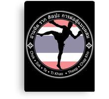 Savage Roots MMA Muay Thai WHT Canvas Print