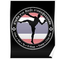 Savage Roots MMA Muay Thai WHT Poster