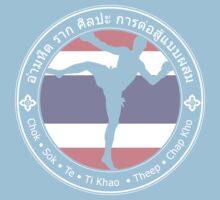 Savage Roots MMA Muay Thai WHT Kids Tee