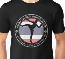 Savage Roots MMA Muay Thai WHT Unisex T-Shirt