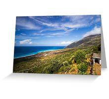 Amazing Landscape - Travel Photography Greeting Card