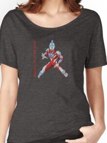 Ready Player One Ultra Man Women's Relaxed Fit T-Shirt