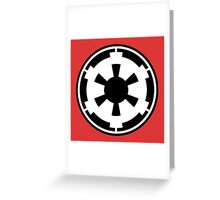 Gallactic Empire Greeting Card