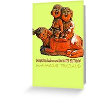 Laughing children and the water buffalo Greeting Card