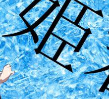 iced senjougahara Sticker