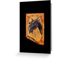 Dragon Lore Greeting Card