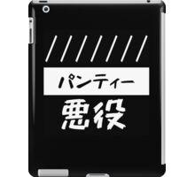 "CHIKARA ""VILLAIN"" DESIGN iPad Case/Skin"