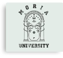 J. R. R. Tolkien - The Lord Of The Rings - Moria University Canvas Print