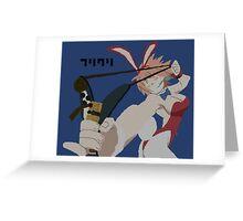 FLCL Haruko Pixelart Greeting Card