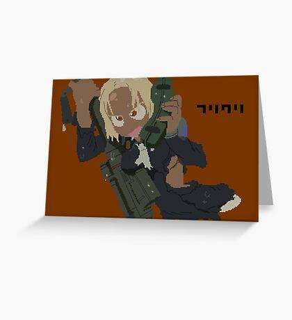 FLCL Kitsurubame pixelart Greeting Card