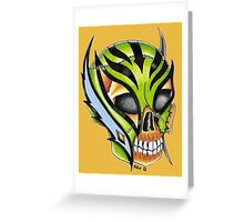 Lucha Never Dies Greeting Card