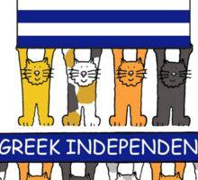 Greek Independence Day Sticker