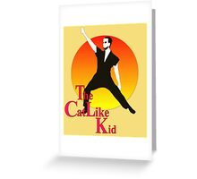 The Cat Like Kid Greeting Card