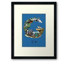 Studio Ghibli Framed Print