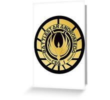 Battlestar Andromeda Golden Logo Greeting Card