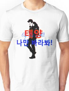 """♥♫Taeyang- """"Only Look at Me""""- Fabulous K-Pop Clothes & Phone/iPad/Laptop/MackBook Cases/Skins & Bags & Home Decor & Stationary & Mugs♪♥ Unisex T-Shirt"""
