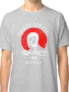 Giants Official Classic T-Shirt
