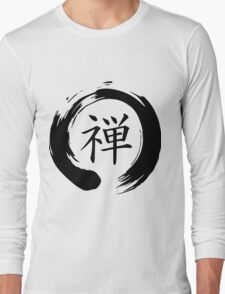 Zen Mindfulness Ensō (Dhyāna) Long Sleeve T-Shirt