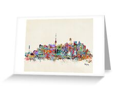 Beijing city skyline Greeting Card
