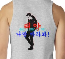 ♥♫Taeyang-Only Look at Me Fabulous K-Pop Clothes & Phone/iPad/Laptop/MackBook Cases/Skins & Bags & Home Decor & Stationary & Mugs♪♥ Tank Top