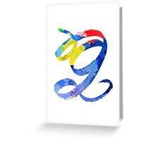 G Artistic II Greeting Card