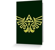 Zelda - Hylian Crest V1 Greeting Card