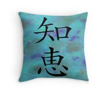 Wisdom in Kanji Throw Pillow