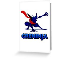 Dark Greninja Design Greeting Card