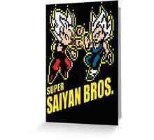 SUPER SAIYAN BROS. Greeting Card